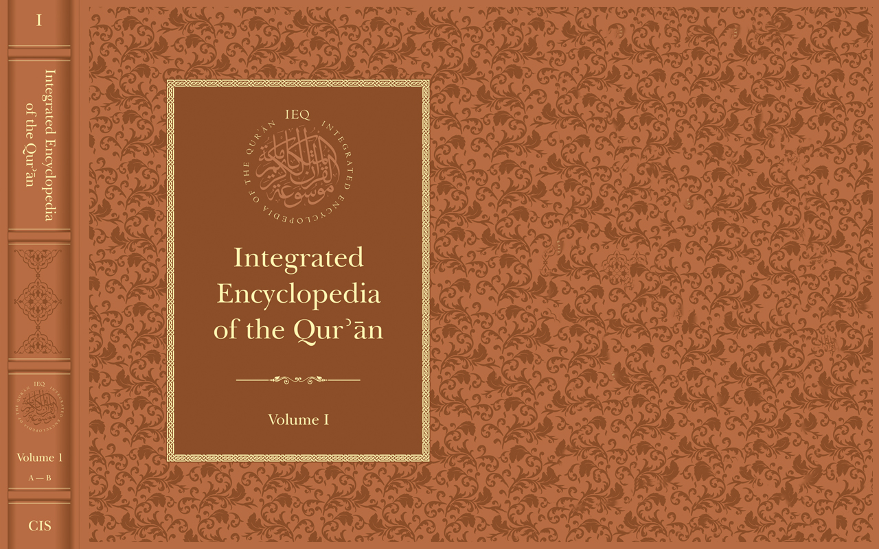 brills encyclopaedia of the quran The encyclopaedia of islam, new edition edited by jh  a somewhat more  popular – but still academic – work than the brill encyclopedia of islam there.