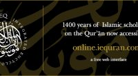 In this blessed month of the revelation of the Qur'an and with gratitude to Allah Most High, the Center for Islamic Sciences (CIS) is pleased to announce a new web […]